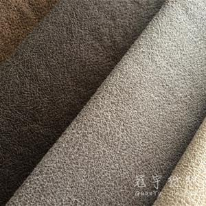 Upholstery Leather Fabrics for Sofa Covers