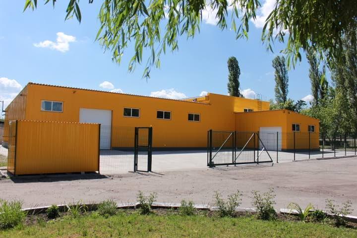 BusyBee Facility