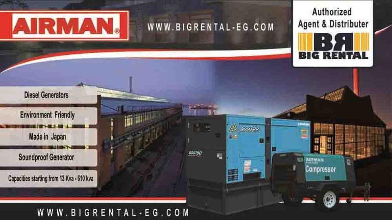 Agent & Distributer for AIRMAN - generators & Compressors