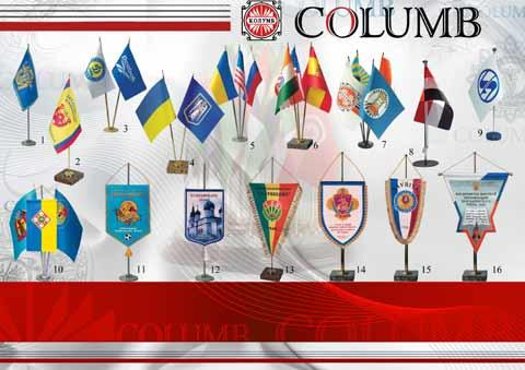 We produce desk flags and pennants of any complexity, quantity and dimension types. Desk flags and pennants can be manufactured from various fabrics: silks, satin, double satin, etc. Desk flags etc...