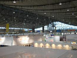 Virtuelle Messe Plattform