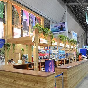JATA Travel Showcase
