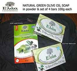 Natural olive oil soap for laundry. 500g bag, in box.