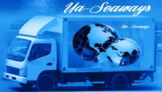 UASEAWAYS  reliable service concept with the principle of customers until the day of entering this sector targets,  has managed to become a strategic partner who shares their risks.