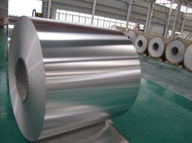 mpi refendage  acier feuillard lamin u00e9  u00e0 froid  aciers au carbone  cisaillage des aciers et