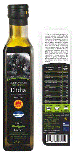 Extra virgin olive oil of very low acidity with a P.D.O. (Protected Designation of Oringn) stamp of quality. Originating from Crete, the most traditional olive oil producing area in Greece.
