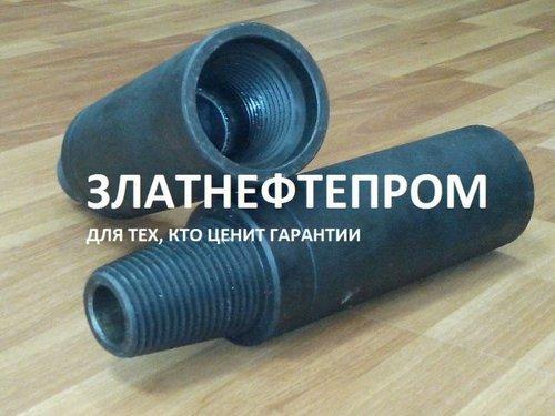Клапан обратный КОБТ, КОШЗ.