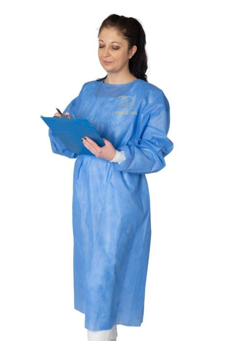 SMS COVERALL 40gr