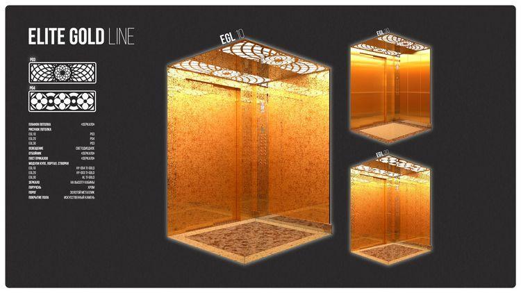 """Лифты без машинного помещения. Модельный ряд """"Elite Gold Line"""""""