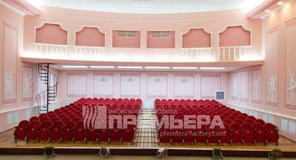 Театральные кресла для концертного зала Хореографической школы в Харькове.