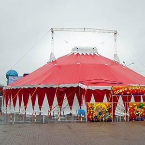 Circus tent in 2012, 24 meters