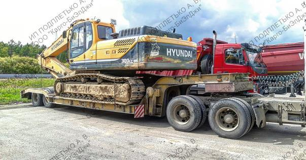 excavator transportation