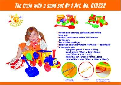 Train with sands set
