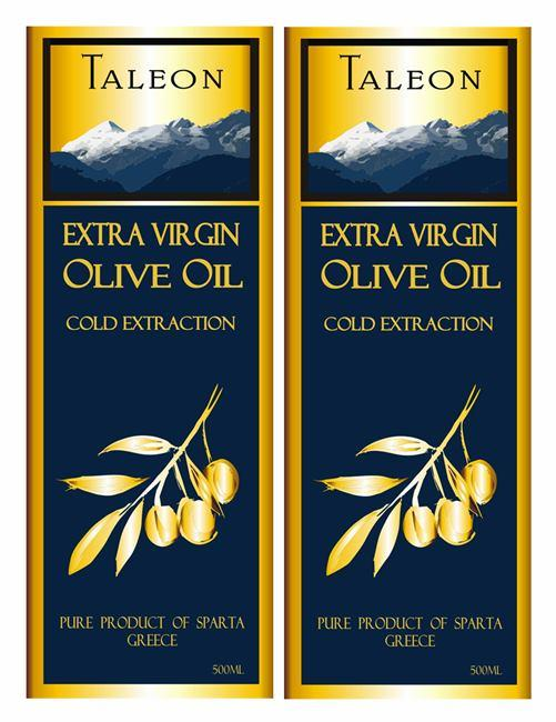 Ask for our quote and taste a unique olive oil to compliment your everyday cooking. 