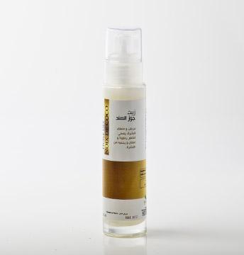 huile vierge 100% naturelle , premier pression à froid.
