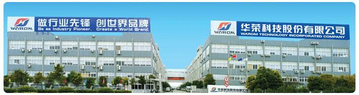 WAROM Company
