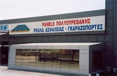 Company premises (2)