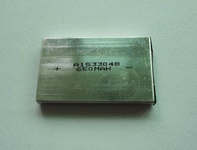 Lithium Ion Battery Cell, Prismatic