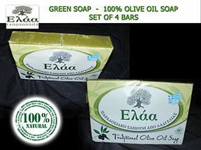 Natural green soap, made with olive oil. Set of 4 bars, 100g each.