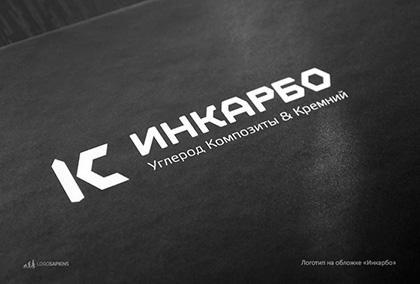 Разработка названия, логотипа и фирменного стиля.