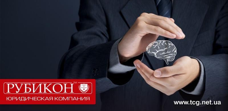 Copyright in Ukraine