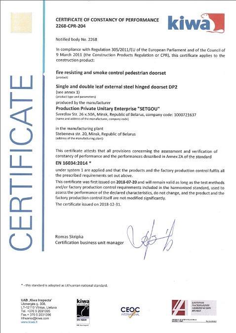 EU Certificate fire doors EI-30