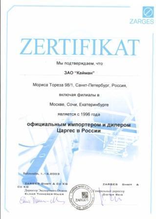 ZERTIFIKAT offizieller Importeur und Haendler in Russland ist.