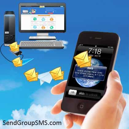 free text SMS delivering tool