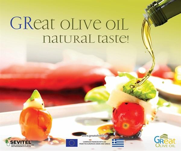 Olive oil is a natural source from pure olive juice