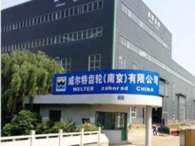 WELTER zahnrad China, Lishui, Nanjing / China