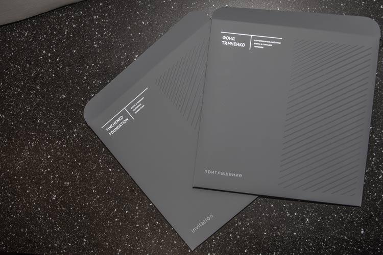 Envelope with personalization. Digital Printing. White, Gloss Varnish. Design paper.