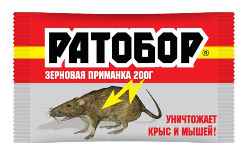 Grain bait Ratobor is eaten by rats and mice, easily distributed  among themselves as the grain for rats is the usual feeding. Therefore, there is no fear for the other   members of the population