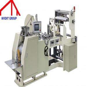 Roll Feeding Squuare Bottom paper bag making machine