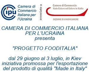 """La Camera di Commercio Italo Ucraina ha presentato il progetto """"Fooditalia"""" il 29 giugno in Kiev, un'iniziativa promossa per favorire l'esportazione dei prodotti italiani di qualità"""