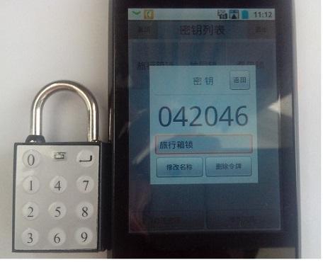Mini Electronic dynamic password padlock