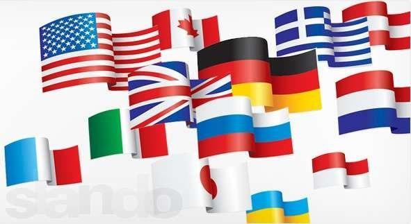 Bureau de traduction et de l'enseignement des langues étrangères par Skype