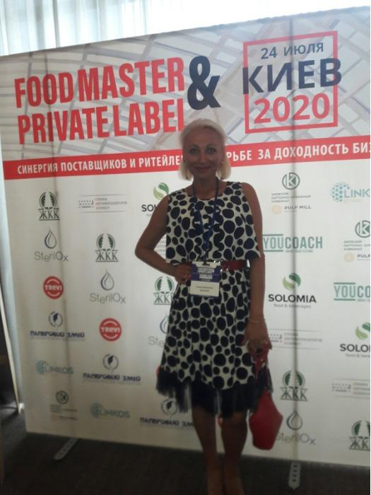 FOODMASTER&PRIVATELABEL-2020