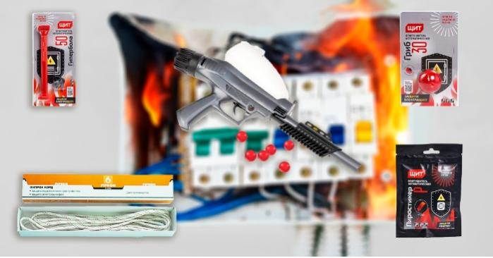 Innovation products for fight against local fires and ignitions