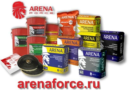 ARENA FORCE Materials