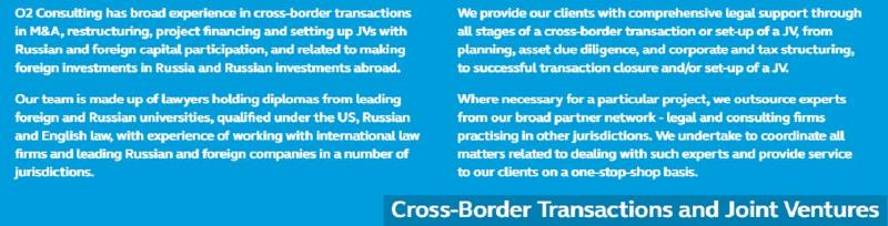 Сross-Border Transactions and Joint Ventures