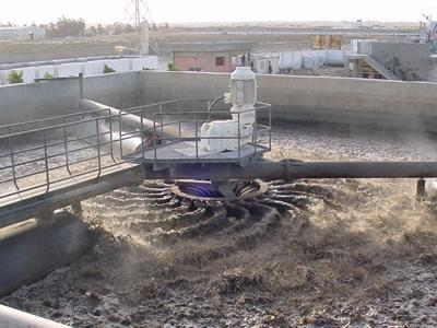 BSK-Turbine®: Surface aerator for biological wastewater treatment plants.