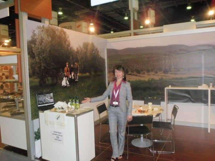 Exhibition in Dubai
