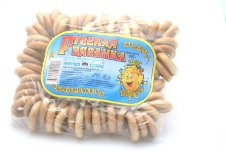 "Crackers ""Russian Bundle"""