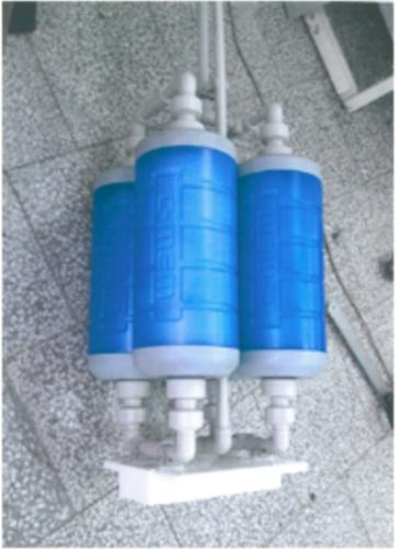 Ultrafiltrationsmodul