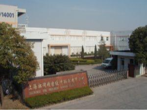 SHANGHAI TOK