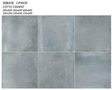 Model: LVF6620; 