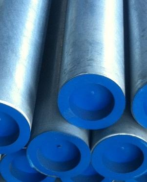 API, DIN, EN, JIS seamless steel pipes.
