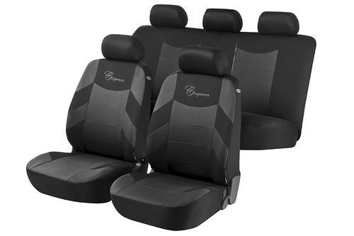 walser gmbh tissus pour si ges si ge auto pour enfant. Black Bedroom Furniture Sets. Home Design Ideas