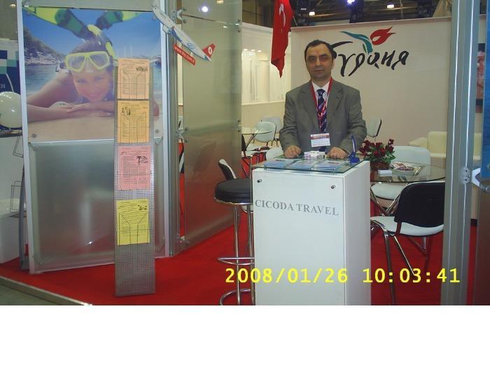 Moscow Tourism Fair