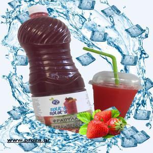 Split's Splat's Φράουλα 30% Φρούτο